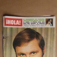 Coleccionismo de Revista Hola: HOLA. ROCIO DURCAL, PAQUIRRI Y CARMINA ORDOÑEZ, ROD STEWART, CASKEY SWAINE. Lote 153980102
