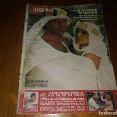 Coleccionismo de Revista Hola: REVISTA HOLA AÑO 1980 N° 1884 JULIO IGLESIAS LA VICONDESA . Lote 155028146