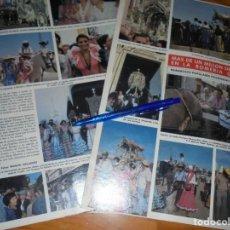 Coleccionismo de Revista Hola: RECORTE PRENSA : CARMEN ORDOÑEZ, ROCIO JURADO, PAQUIRRI. FERIA SEVILLA. HOLA, JUNIO 1981 (). Lote 156637050