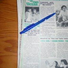 Coleccionismo de Revista Hola: RECORTE PRENSA : MARISOL Y ANTONIO GADES, PADRES POR 3ª VEZ. HOLA, JUNIO 1981 (). Lote 156637806