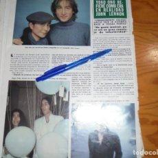 Coleccionismo de Revista Hola: RECORTE PRENSA : YOKO ONO, CUENTA COMO ERA EN REALIDAD JOHN LENNON. HOLA, JUNIO 1981 (). Lote 156639794