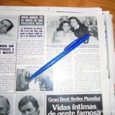 Coleccionismo de Revista Hola: RECORTE PRENSA : ROCIO JURADO, ES TIA DE NUEVO. HOLA, MARZO, 1982. Lote 156734418