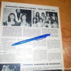 Collectionnisme de Magazine Hola: RECORTE PRENSA : MAGDALENA RAMALLO, MISS GALICIA 1982. HOLA, OCTBRE 1982 (). Lote 156961318