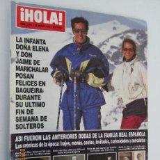 Coleccionismo de Revista Hola: HOLA REVISTA 2641 23-03-1995 LA INFANTA DOÑA ELENA Y JAIME DE MARICHALAR EN BAQUEIRA FELICES . Lote 158777814