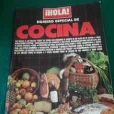 Coleccionismo de Revista Hola: REVISTA HOLA ESPECIAL COCINA 1988. Lote 159054176