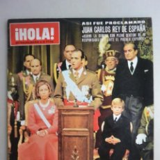 Coleccionismo de Revista Hola: REVISTA HOLA Nº EXTRAORDINARIO JUAN CARLOS REY DE ESPAÑA. Lote 159209934