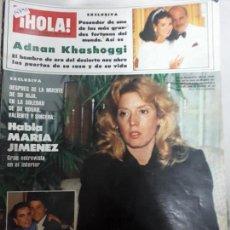 Collectionnisme de Magazine Hola: 14793 - HOLA Nº 2109, DEL 26-01-85, PORTADA DE MARIA JIMENEZ, DESPUES DE LA MUERTE DE SU HIJA. Lote 159258890