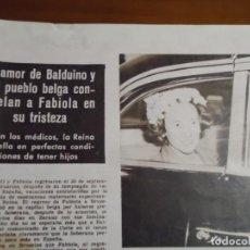 Coleccionismo de Revista Hola: RECORTE REVISTA HOLA AÑO 1963 ARTICULO DE FABIOLA. Lote 159361274
