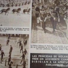 Coleccionismo de Revista Hola: RECORTE REVISTA HOLA AÑO 1963 ARTICULO SOBRE EL ACCIDENTE DE LAS PRINCESAS DE HOLANDA. Lote 159363010