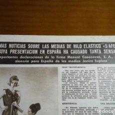 Coleccionismo de Revista Hola: RECORTE REVISTA HOLA AÑO 1963 ARTICULO SOBRE LAS MEDIAS S´AFETY. Lote 159363554