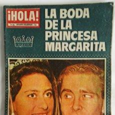 Coleccionismo de Revista Hola: REVISTA HOLA! SUPLEMENTO EXTRAORDINARIO LA BODA DE LA PRINCESA MARGARITA. Lote 159579745