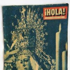 Coleccionismo de Revista Hola: REVISTA HOLA! MARZO 1959 SEMANA SANTA. Lote 159582012