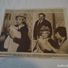 Coleccionismo de Revista Hola: RECORTE DE REVISTA HOLA DE 1963 ARTICULO DE SOFIA LOREN. . Lote 159610306