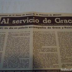 Coleccionismo de Revista Hola: RECORTE DE REVISTA HOLA DE 1963 ARTICULO SOBRE GRACE Y RAINIERO. Lote 159610770