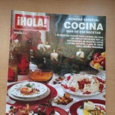 Coleccionismo de Revista Hola: REVISTA HOLA NÚMERO ESPECIAL COCINA CON MÁS DE 190 RECETAS - 2006. Lote 159780410