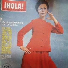 Coleccionismo de Revista Hola: REVISTA HOLA NUM 1098 SEPTIEMBRE 1965. Lote 159853201