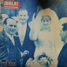 Coleccionismo de Revista Hola: REVISTA HOLA NUM 915 MARZO 1962. Lote 159854997