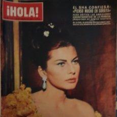 Coleccionismo de Revista Hola: REVISTA HOLA NUM 1117 ENE 1966. Lote 160019996