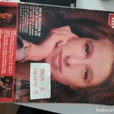 Coleccionismo de Revista Hola: REVISTA HOLA 1735 * 26 NOVIEMBRE 1977 * MASSIEL + RICHARD BURTON + ANA DE INGLATERRA * 61. Lote 160490294
