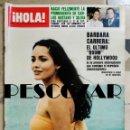 Coleccionismo de Revista Hola: REVISTA HOLA Nº 1718 - 30 JULIO 1977 - BÁRBARA CARRERA, CARLOS GUSTAVO Y SILVIA, LAURA ANTONELLY. Lote 160600238