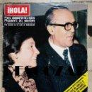 Coleccionismo de Revista Hola: REVISTA HOLA Nº 1096 - 7 MARZO 1981 - CALVO SOTELO, 23F, EKBERG, RAFAELLA CARRA, BILL HALEY, LADY DI. Lote 160630886