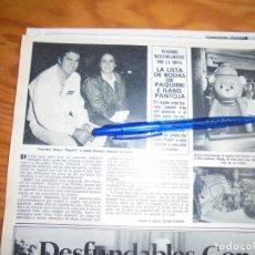 Coleccionismo de Revista Hola: RECORTE : LISTA DE BODAS DE ISABEL PANTOJA Y PAQUIRRI. HOLA, ABRIL 1983 (). Lote 160933998