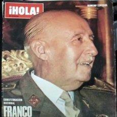 Coleccionismo de Revista Hola: REVISTA HOLA. NUMERO ESPECIAL. 1975. FRANCO HA MUERTO - A-REV-1540. Lote 161698550