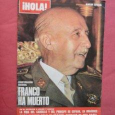 Coleccionismo de Revista Hola: HOLA - NUMERO ESPECIAL - 1975 - FRANCO HA MUERTO. Lote 161884694