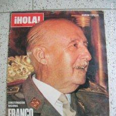 Coleccionismo de Revista Hola: REVISTA HOLA NUMERO ESPECIAL ,FRANCO HA MUERTO ILUSTRADA. Lote 162309842