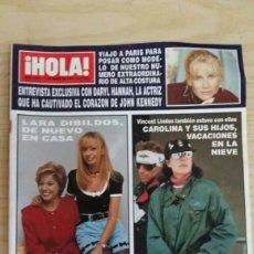 Coleccionismo de Revista Hola: REVISTA HOLA NÚMERO 2535. MARZO 1993. EMMA SUÁREZ, LARA DIBILDOS, CAROLINA DE MÓNACO. Lote 162495588