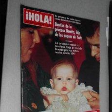 Coleccionismo de Revista Hola: REVISTA ¡HOLA! Nº 2316 - 5 ENERO 1989. Lote 163084670