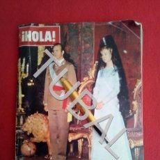 Coleccionismo de Revista Hola: TUBAL REVISTA HOLA Nº 1632 6 DICIEMBRE 1975 HOMENAJE A LOS REYES DE ESPAÑA. Lote 163504178