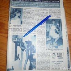 Collectionnisme de Magazine Hola: RECORTE : LOURDES BALBOA, PODRIA SER LA PRIMERA MISS ESPAÑA DE COLOR. HOLA, MARZO 1965 (). Lote 164831734