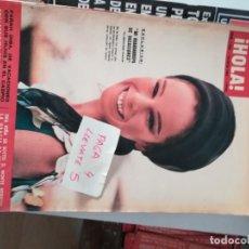 Coleccionismo de Revista Hola: REVISTA HOLA 1038 * 18 JULIO 1964 * GERALDINE CHAPLIN + FARAH DIBA + LUISA TANTER * 65. Lote 164893086