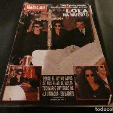 Coleccionismo de Revista Hola: REVISTA HOLA 2650 LOLA FLORES. Lote 165340350