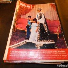 Coleccionismo de Revista Hola: REVISTA HOLA 1210 4 NOVIEMBRE 1967 FARAH SHA DE PERSIA . Lote 165340938