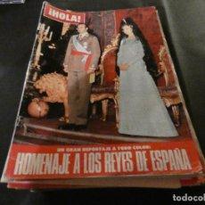 Coleccionismo de Revista Hola: REVISTA HOLA 1632 6 DICIEMBRE 1975. Lote 165341502