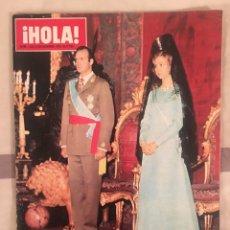 Coleccionismo de Revista Hola: REVISTA HOLA HOMENAJE REYES ESPAÑA 1975. Lote 165401086