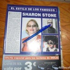 Coleccionismo de Revista Hola: RECORTE : EL ESTILO DE LOS FAMOSOS : SHARON STONE . HOLA, MAYO 2003 (). Lote 165758010