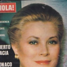 Coleccionismo de Revista Hola: HOLA Nº 1987: HA MUERTO GRACIA DE MÓNACO. Lote 165819214