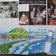 Collezionismo di Rivista Hola: RECORTE REVISTA HOLA Nº 1607 1975 DEBORA VELASCO, MAJA INTERNACIONAL. PEPA FLORES MARISOL. Lote 165942378