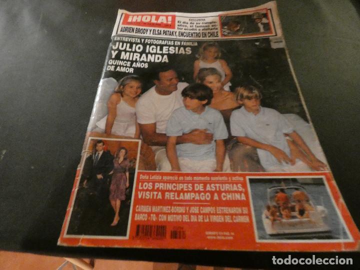 REVISTA HOLA 2076 9 JUNIO 1984 JULIO IGLESIAS (Coleccionismo - Revistas y Periódicos Modernos (a partir de 1.940) - Revista Hola)