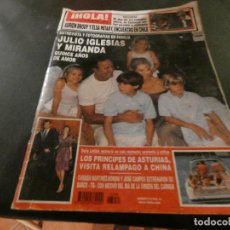 Coleccionismo de Revista Hola: REVISTA HOLA 2076 9 JUNIO 1984 JULIO IGLESIAS. Lote 166336086