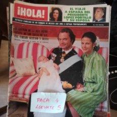 Coleccionismo de Revista Hola: HOLA 1729 * 15 OCTUBRE 1977 * PHILIPPE JUNOT Y CAROLINA DESNUDA + JACKIE KENNEDY + ANGELA MOLINA*67. Lote 166999152