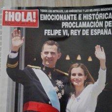 Collectionnisme de Magazine Hola: REVISTA HOLA 3647. Lote 167100776