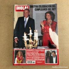 Coleccionismo de Revista Hola: ¡HOLA! N°3312 (ENERO, 2008). CUMPLEAÑOS REY JUAN CARLOS, TAMARA FALCÓ, SARKOZY Y CARLA BRUNI,.... Lote 167822530