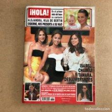 Coleccionismo de Revista Hola: ¡HOLA! N°3282 (JUNIO, 2007). ISABEL PREYSLER CHABELI IGLESIAS Y TAMARA FALCÓ, JULIO JOSÉ IGLESIAS. Lote 167823897