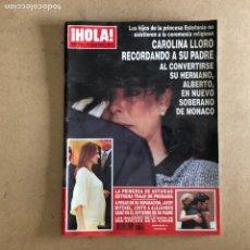Coleccionismo de Revista Hola: ¡HOLA! N°3181 (JULIO, 2005). PRINCIPES DE MÓNACO, PRINCESA DE ASTURIAS, JAYDY MITCHEL Y ALEJANDRO SA. Lote 167878136