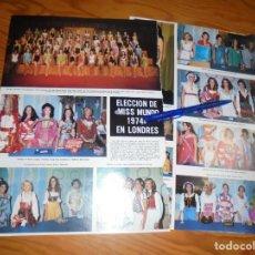 Coleccionismo de Revista Hola: RECORTE : ELECCION DE MISS MUNDO 1974 EN LONDRES. HOLA, NVBRE 1974 (). Lote 168034260