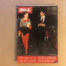 Coleccionismo de Revista Hola: ¡HOLA! N°1447 (MAYO, 1972). PRINCIPES DE ESPAÑA, ISABEL DE INGLATERRA, MAJA INTERNACIONAL ZARAGOZA. Lote 168120650